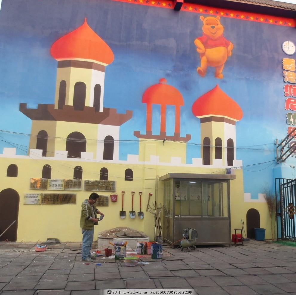 维尼幼儿园,卡通城堡 幼儿园外墙 郑州锐尚墙绘 幼儿