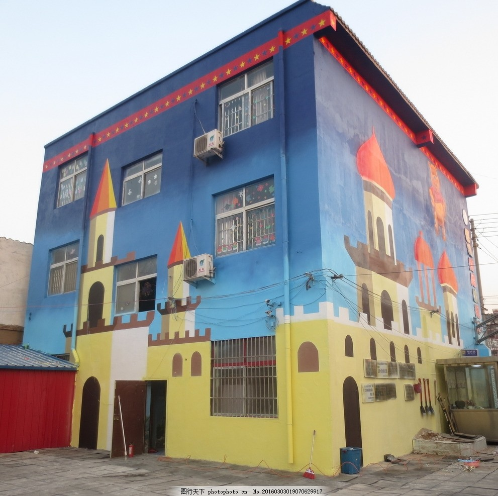 维尼幼儿园,卡通城堡 幼儿园外墙 郑州锐尚墙绘 幼儿图片
