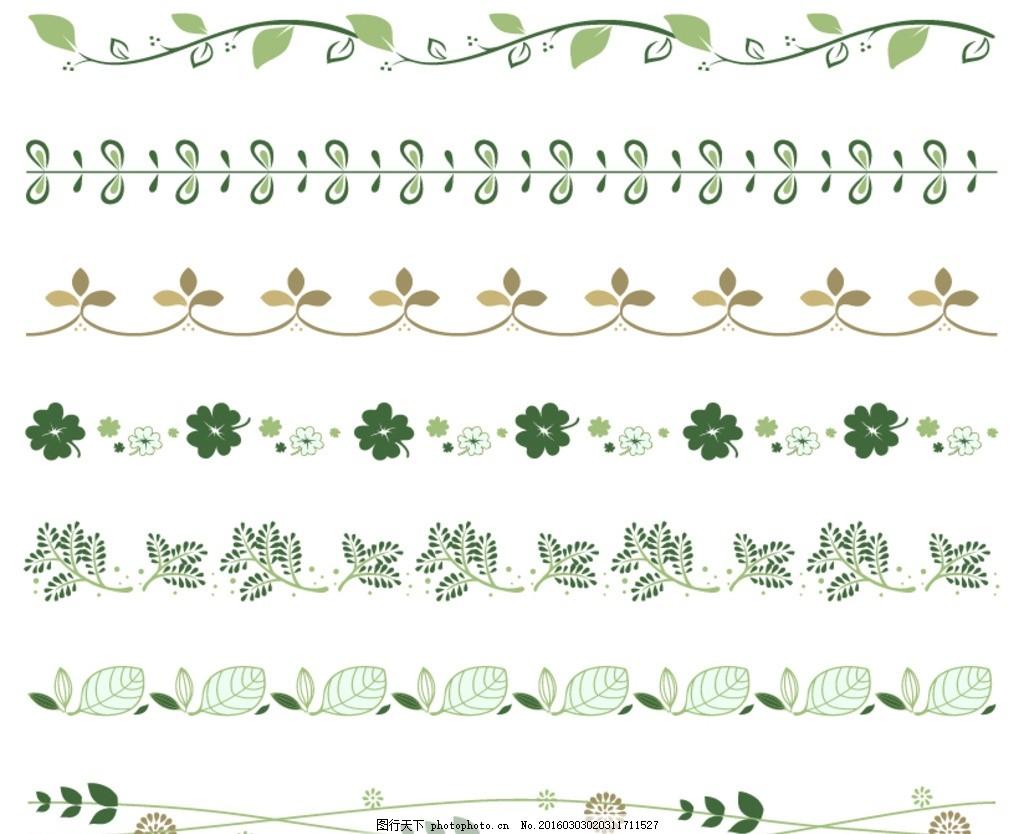 矢量素材 树木 树枝 树叶 矢量 素材 手绘素材 设计 底纹边框 花边