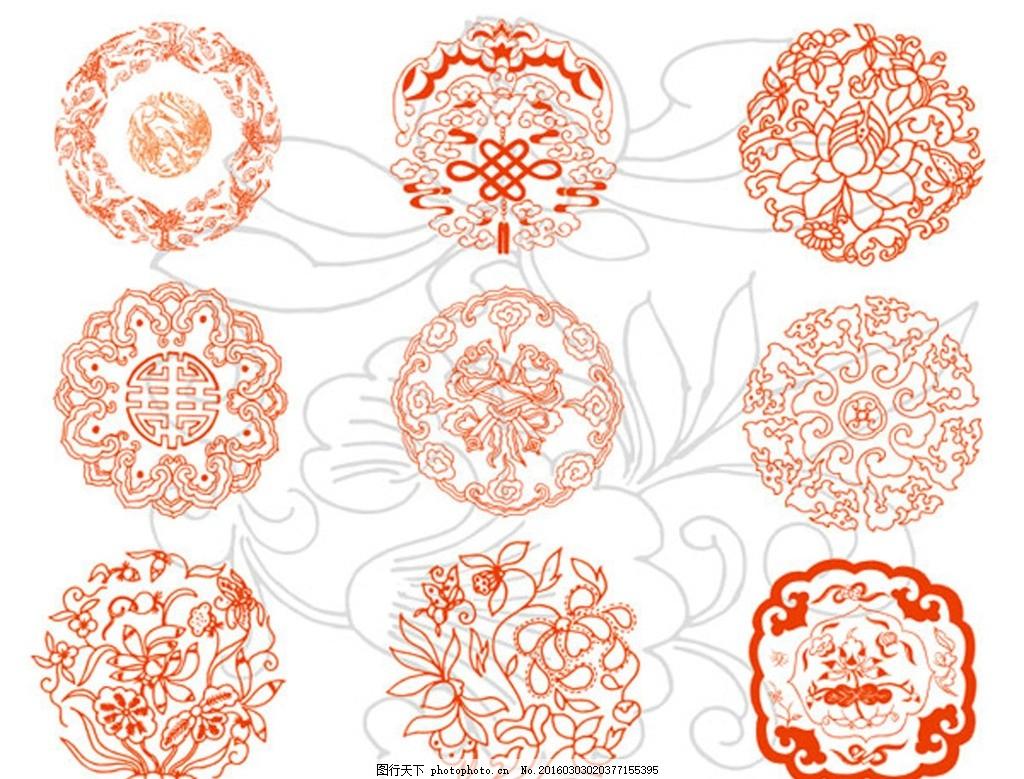 图案 底图 佛教 神话 纹路 中国风 祥云 吉祥图案 古典 海浪 花纹