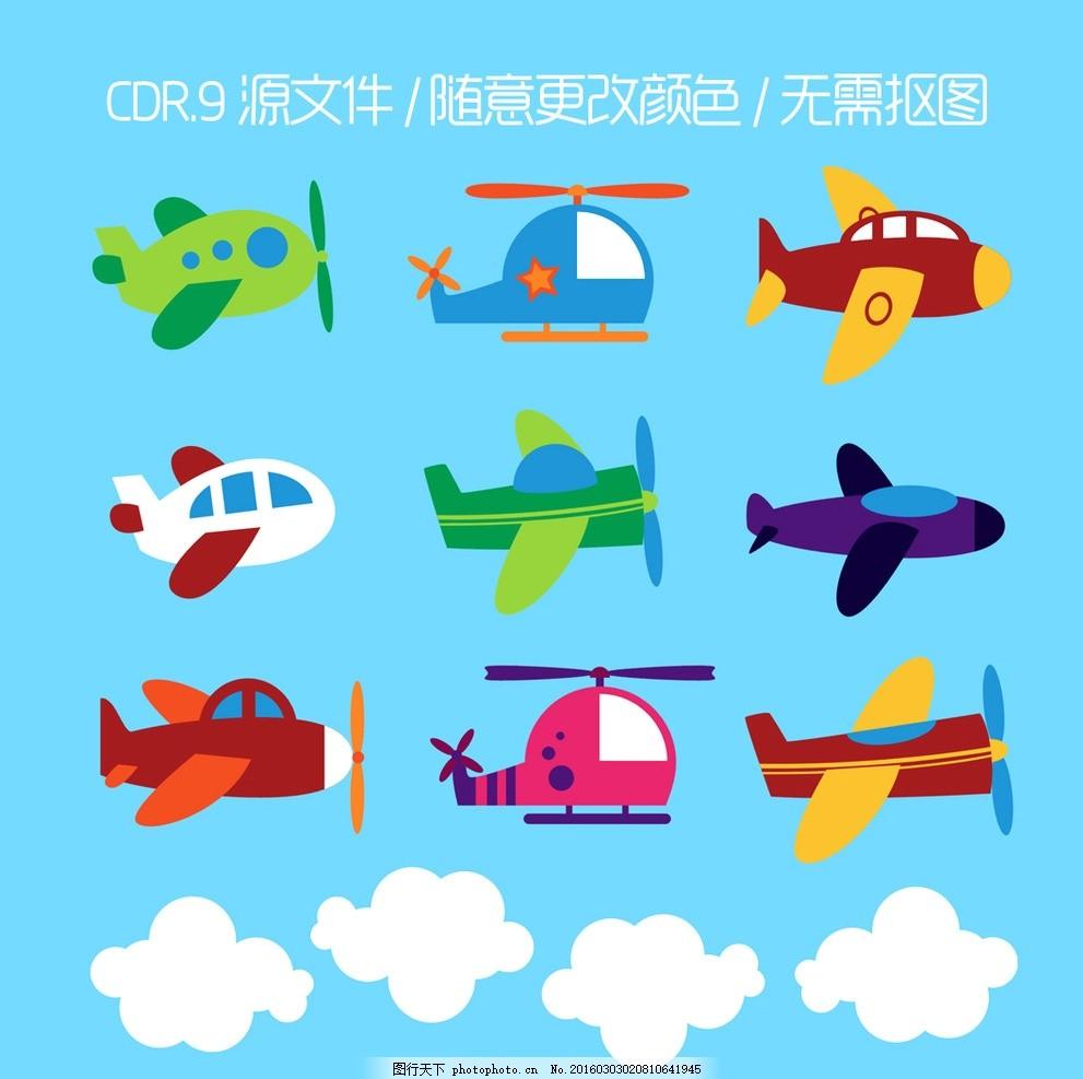 cdr手绘素材 直升飞机 航空飞机 天空 云朵 素材共享 设计 底纹边框