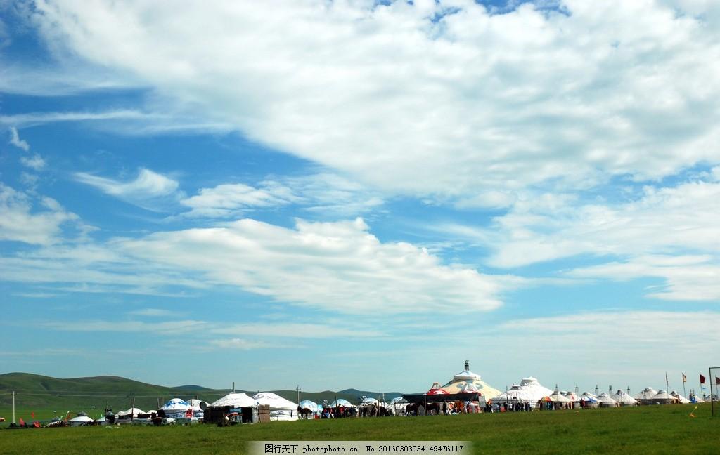 呼伦贝尔 草原 蓝天 白云 草原 蒙古包 摄影 自然景观 自然风景 300