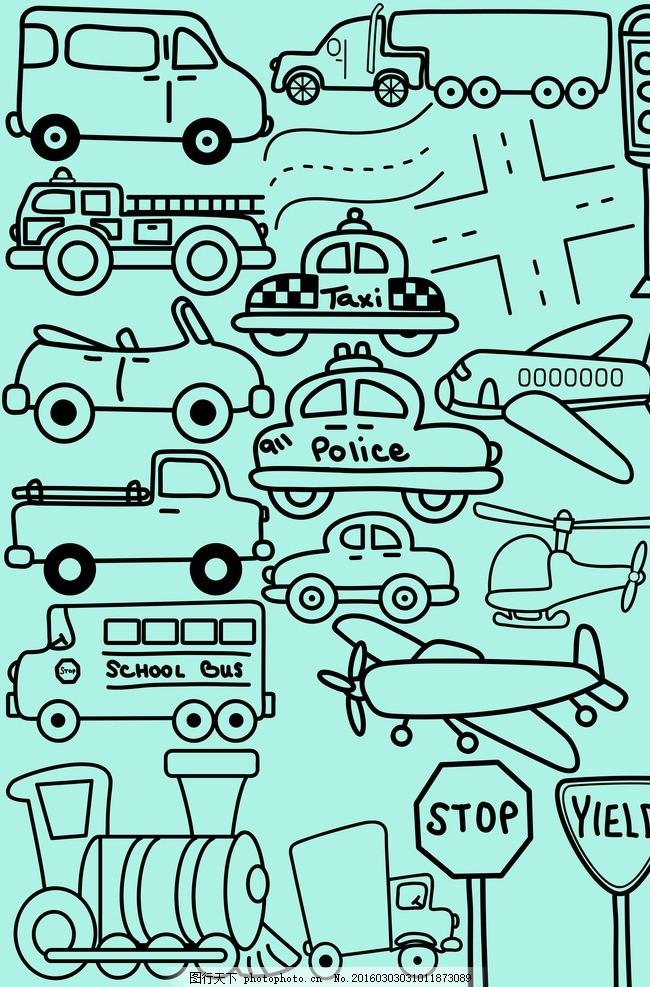 交通工簡筆畫 圖片下載 交通工具 分層