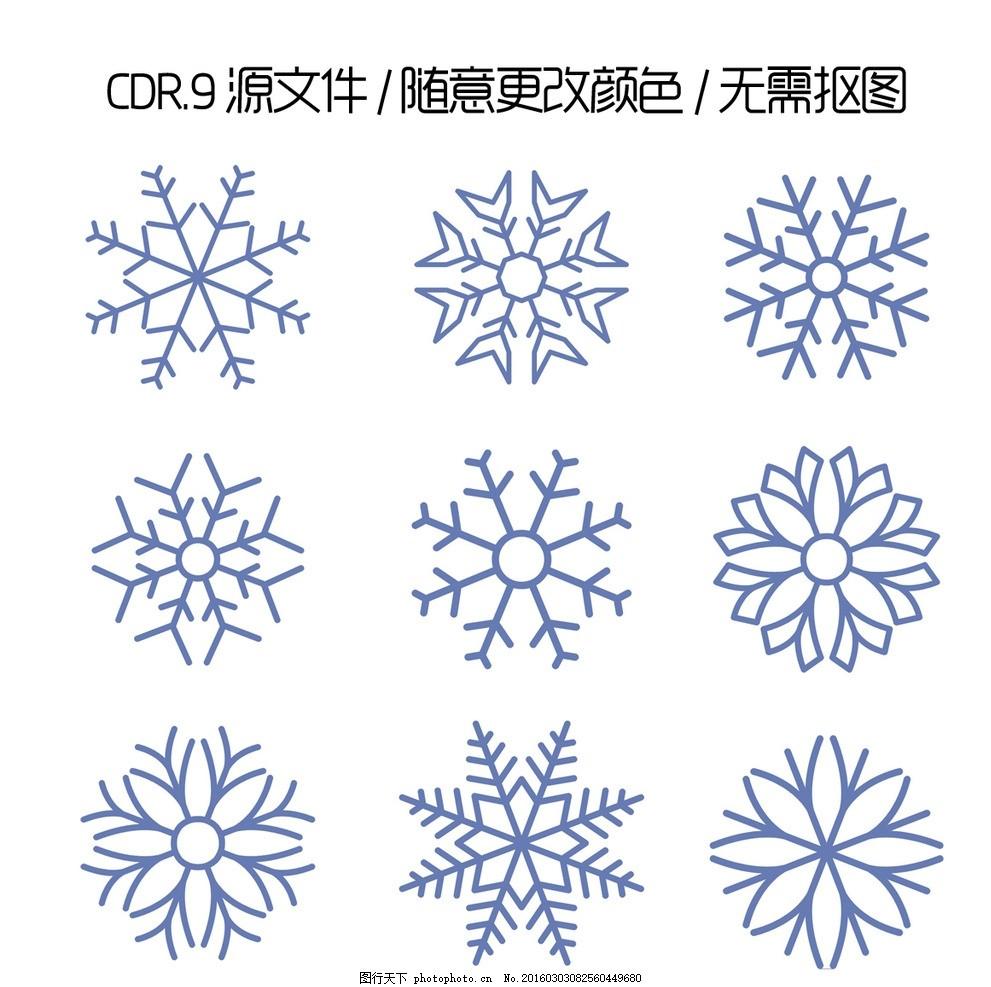 笔刷插件 ps工具 笔刷预设  手绘雪花图标矢量图 手绘雪花 雪花 卡通