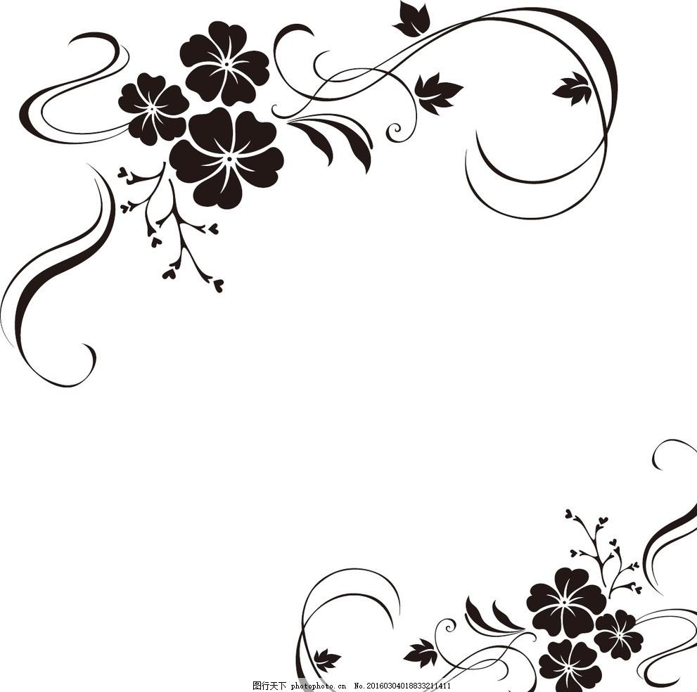 对角花 花矢量图 中式风格 中式 兰舍 古典 硅藻泥花型 展板图案 文化