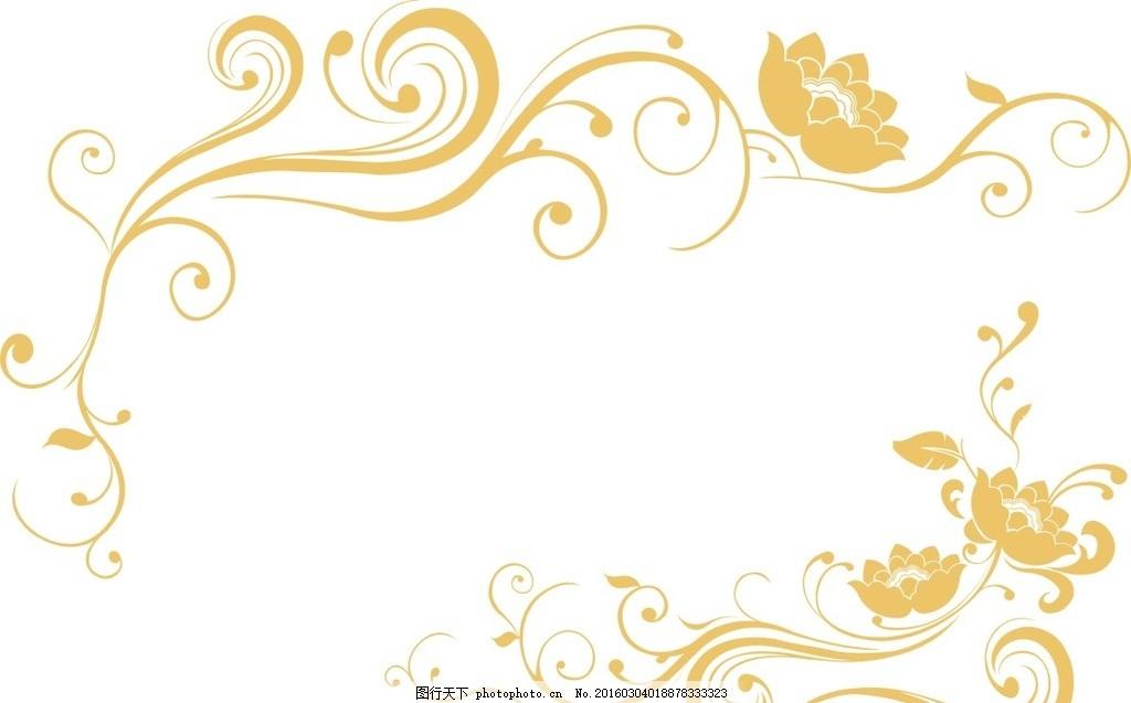 硅藻泥矢量图 对角花 花矢量图 中式风格 中式 兰舍 古典 硅藻泥花型