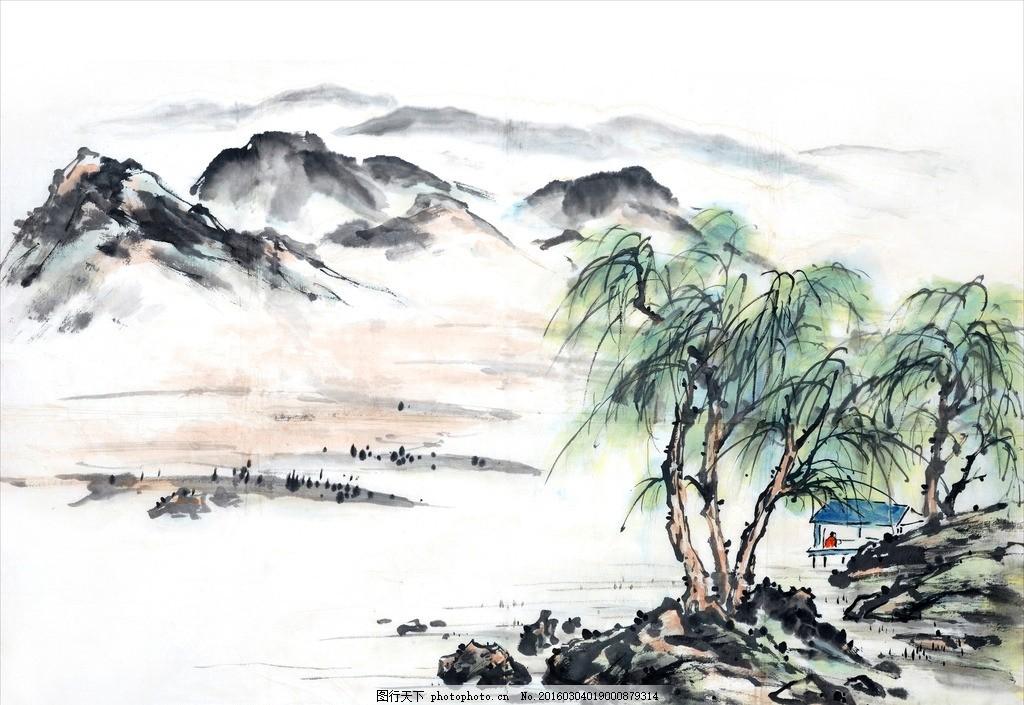 山水画 手绘图