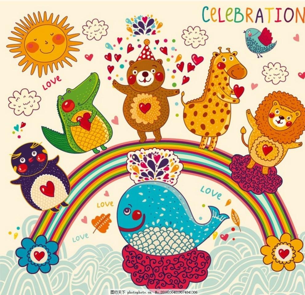 彩虹上的小动物,卡通 插图 儿童 儿童画 装饰画 鲸鱼