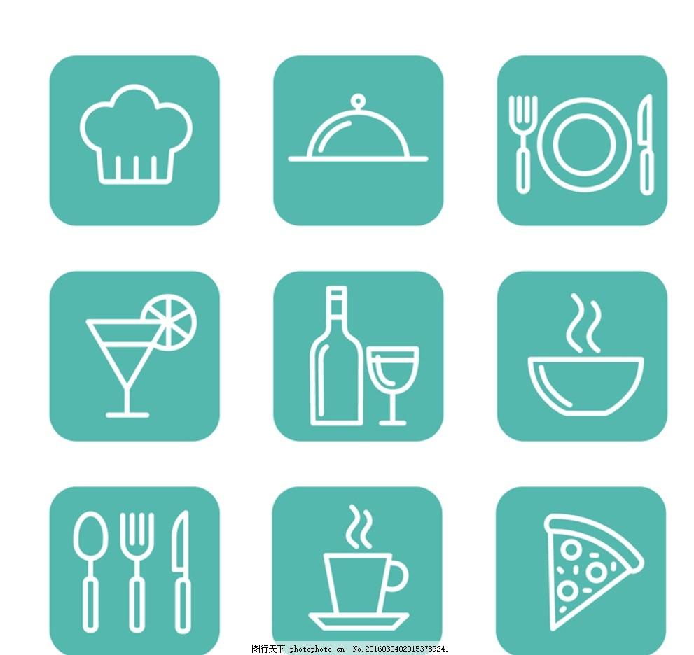 方形餐饮图标