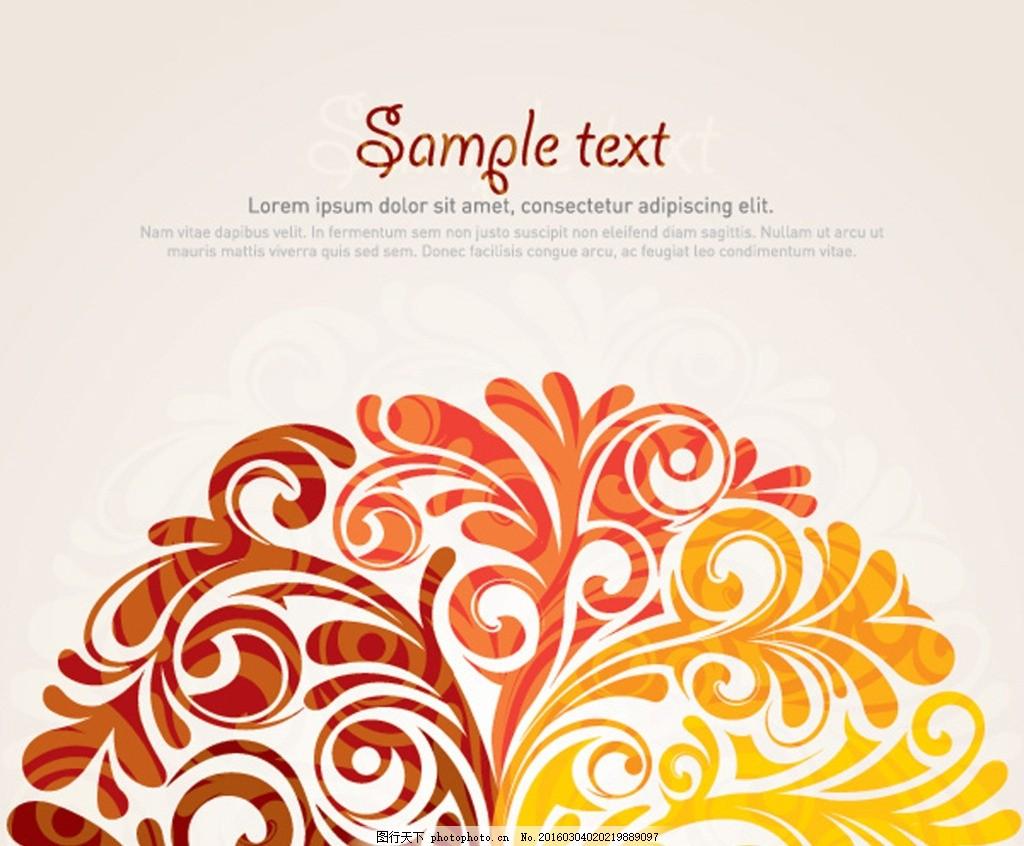 板式 排版 psd素材 背景素材 背景 花边 角纹 海报 欧式花纹 色彩斑斓