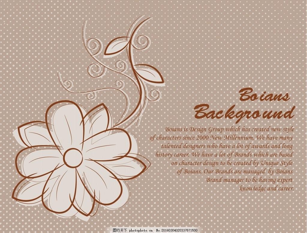 文字 花纹 矢量 图标 图形 纹理 边框 设计 元素 工艺 欧式花纹 花边
