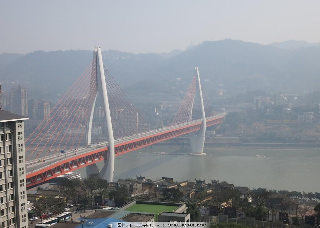 重庆东水门长江大桥