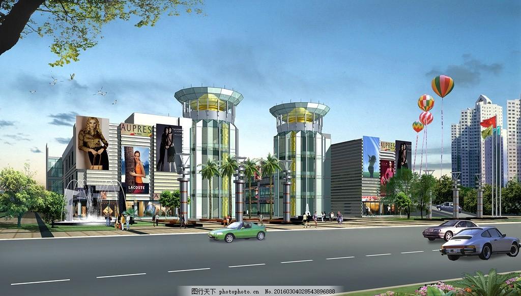 商场效果图 立面图 楼房 住宅 楼盘 小区 花园 绿化 池溏 广告设计