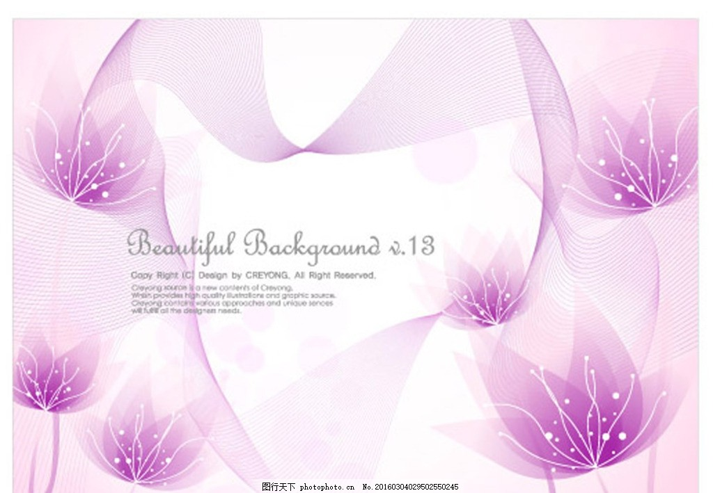 花纹 板式 排版 背景素材 背景 花边 角纹 海报 欧式花纹 色彩斑斓 游