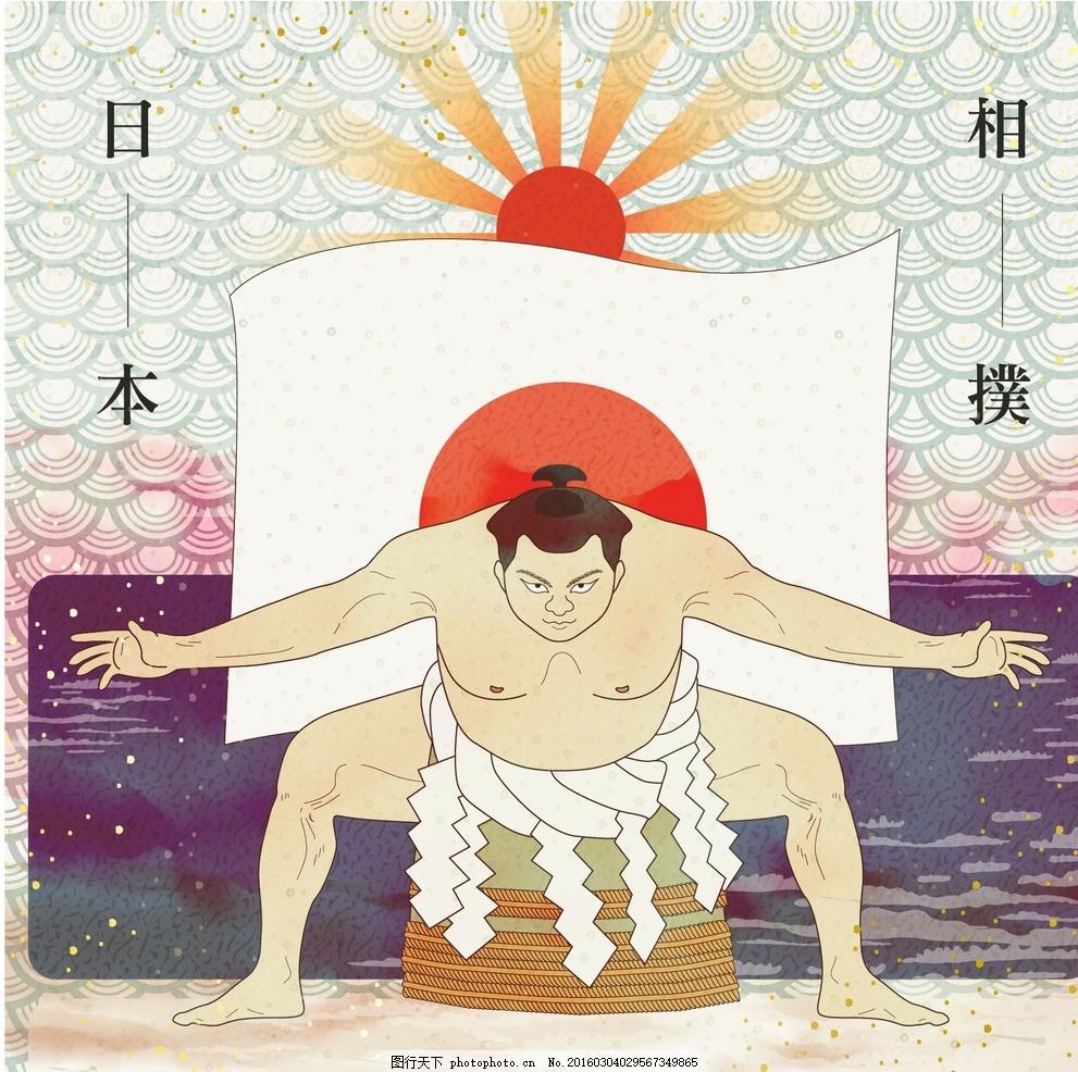 日本旅游插画 日本旅游海报 日式风格插画 日本旅游 相扑 日本风 和风