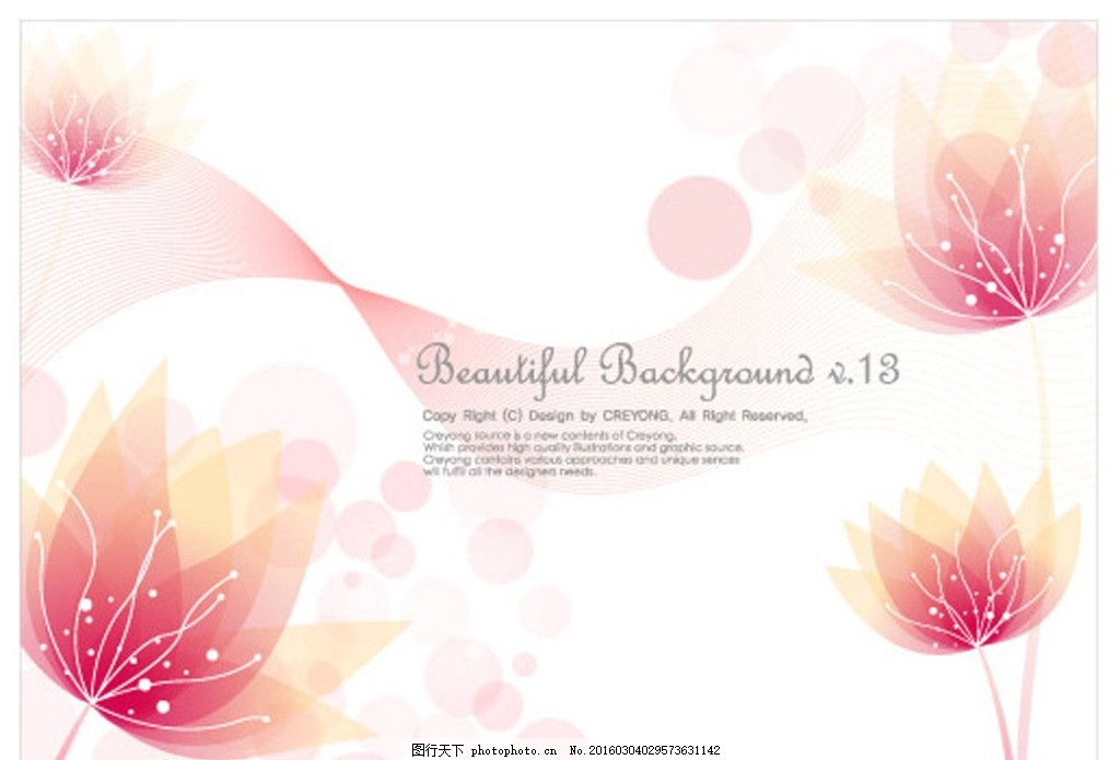 花纹 板式 排版 背景素材 背景 花边 角纹 海报 欧式花纹 色彩斑斓