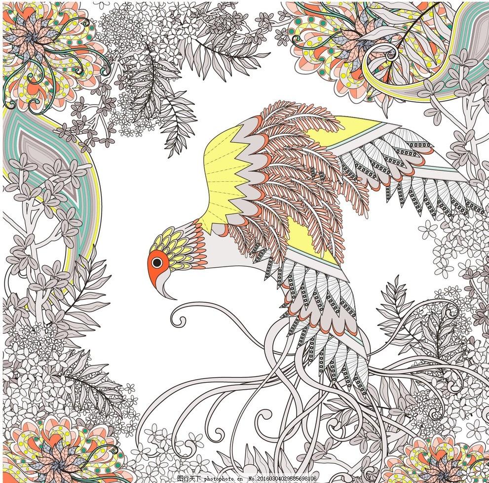 繁花似锦插画 手绘 浮世绘 鲤鱼凤凰花朵 喜庆 日式风格插画 团花锦簇
