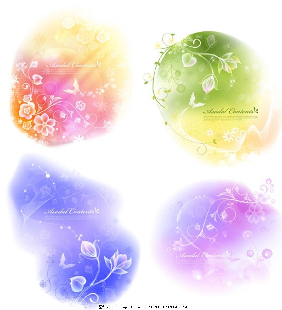 背景 花边 角纹 海报 欧式花纹 色彩斑斓 游戏 梦幻 幻想 时尚小资