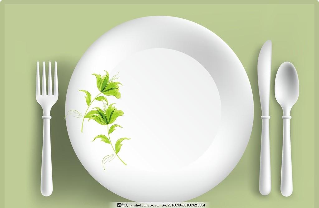 盘子 餐具 花纸 餐具花纸 盘子花纸 餐具花纹 设计 广告设计 其他 300