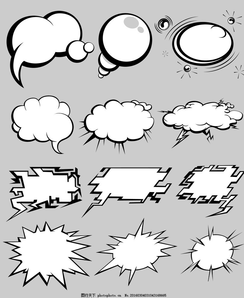 对话气泡框对话窗口