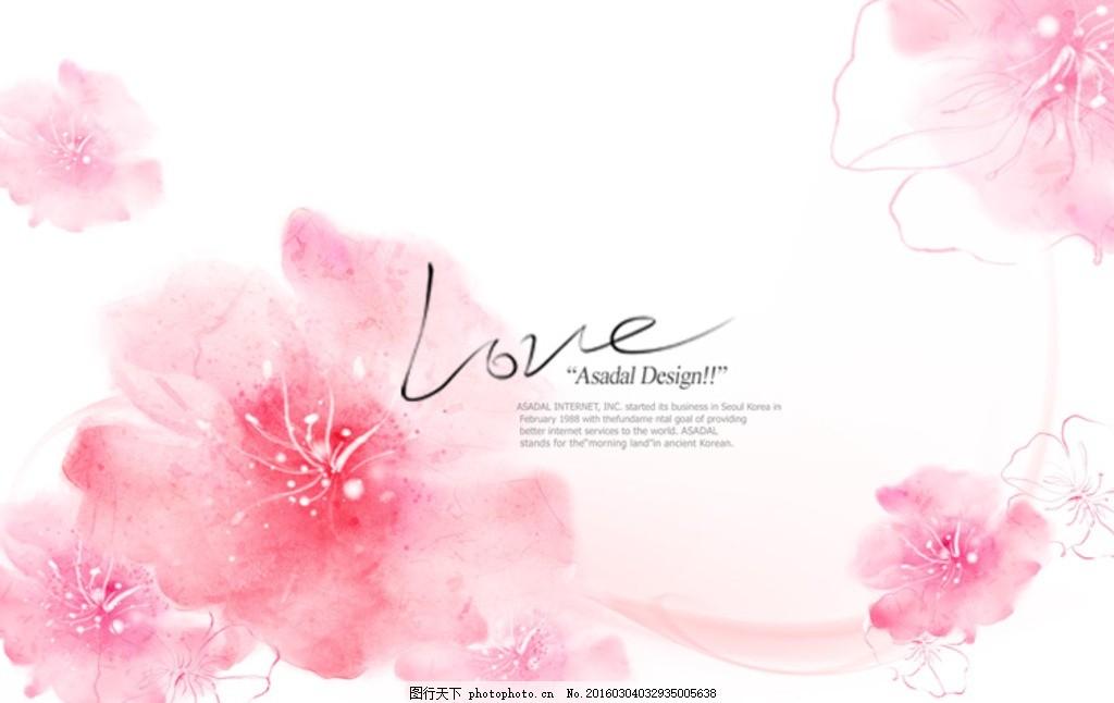 手绘桃花 手绘画 粉色浪漫背景 唯美图片素材 水粉画 绘画艺术