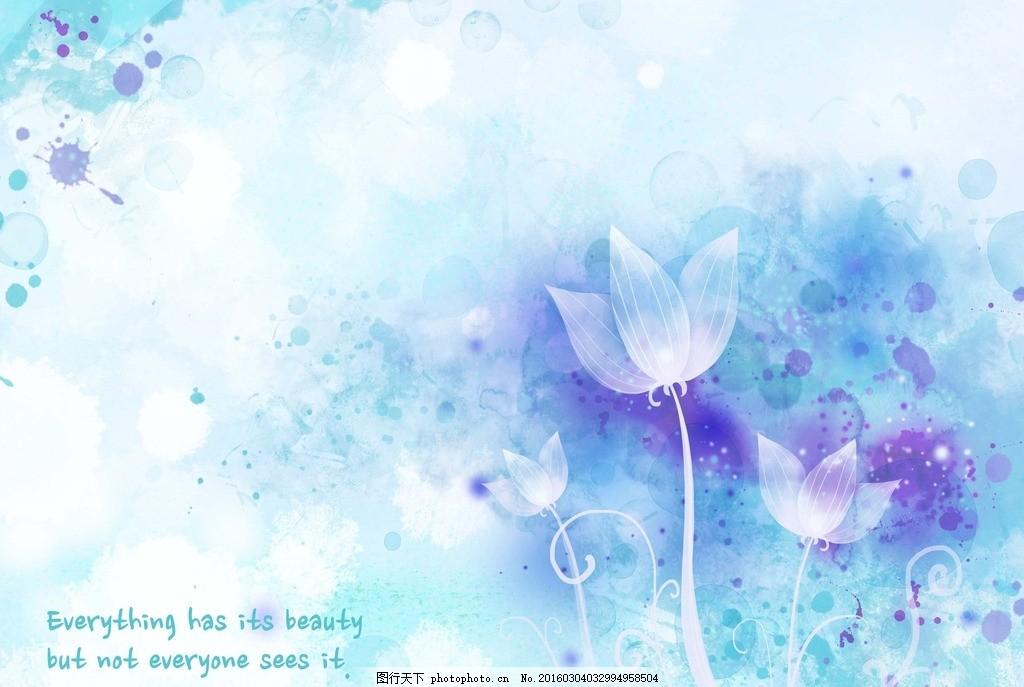 蓝色清新淡雅背景 蓝色 清新 淡雅 背景 素雅 花 设计 psd分层素材