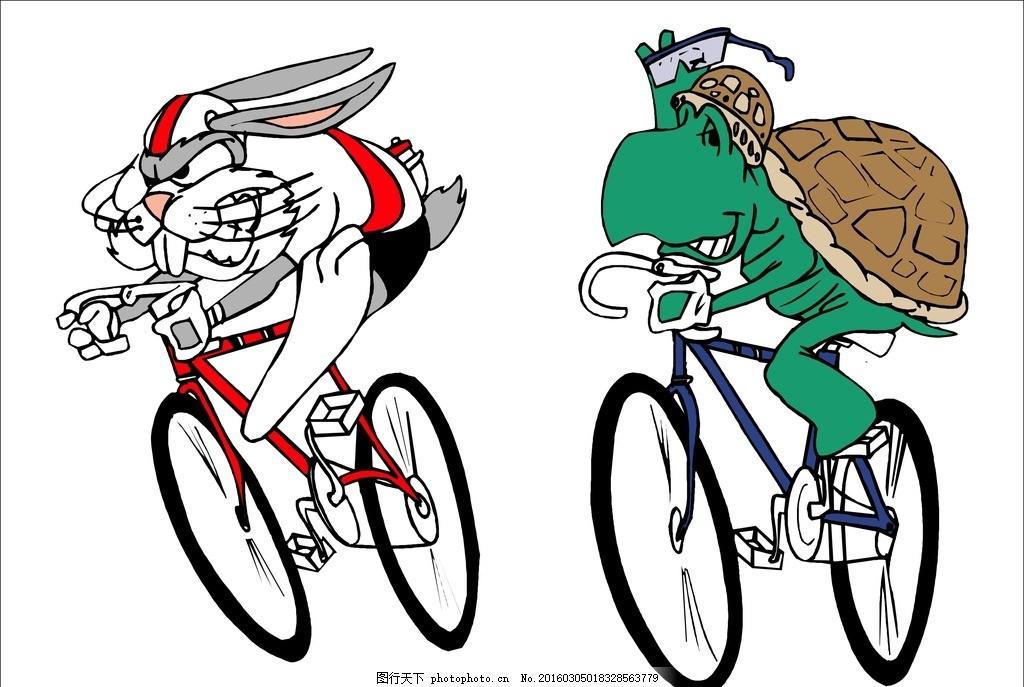 骑单车 自行车 卡通龟 卡通兔 卡通动物 比赛 单车比赛 骑车