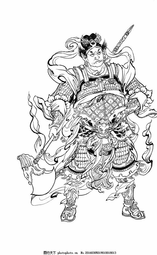 西游记 巨灵神 白描 神话人物 吴承恩 西游记白描李云中
