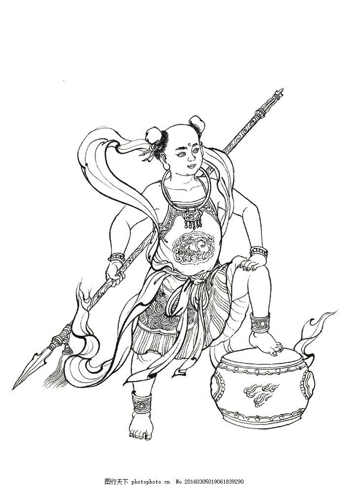 妖怪 西游记 红孩儿 西游记白描【李云中】 设计 文化艺术 绘画书法