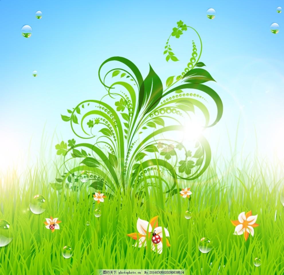 花纹 草坪 花草 青草 草地 瓢虫 气泡 泡泡 绿色 春天 水滴 卷草 卷叶