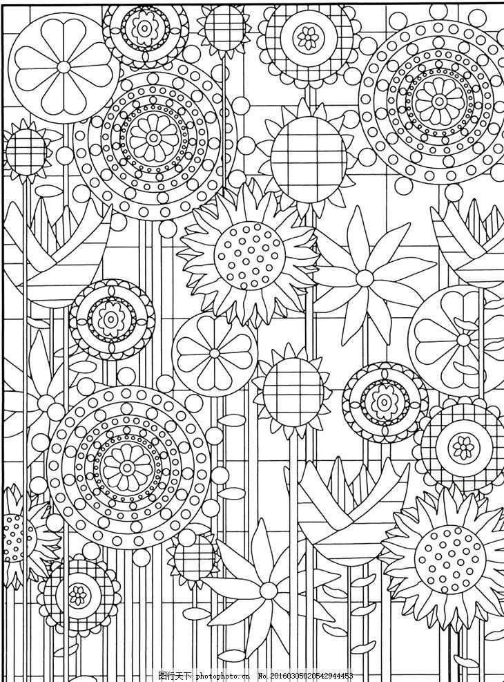 秘密花园 填色卡 花朵 简笔画 小学生 绘画 文化艺术 绘画书法