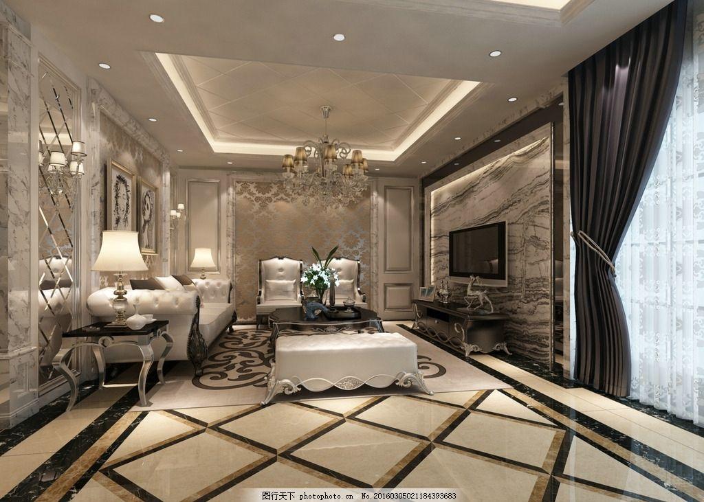 简约 欧式 简欧客厅 地面拼花 菱形镜面 设计 3d设计 3d作品 72dpi