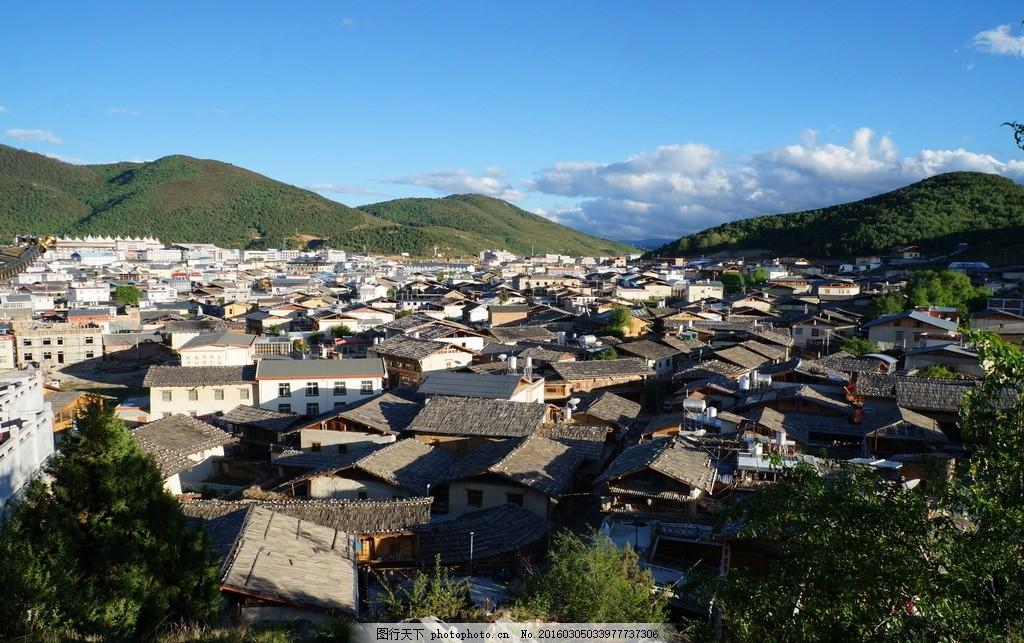 云南 香格里拉 迪庆 街景 香格里拉古城 古城 龟山公园 香格里拉
