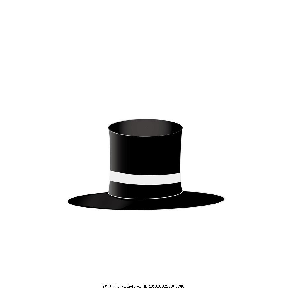 魔术帽 平面 黑白 帽子 渐变 二维 设计 生活百科 生活用品 ai