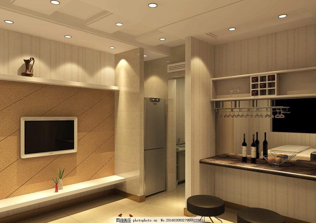 室内效果图 电视背景 酒柜 吧台 吊顶 冰箱 原创设计 设计 环境设计