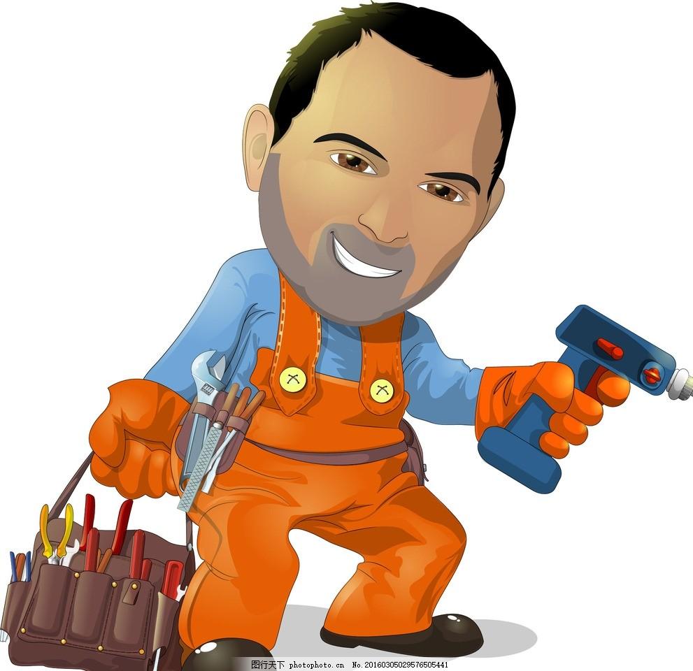卡通维修工人