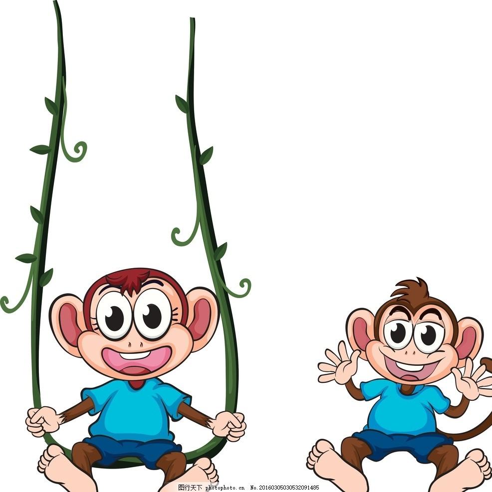 猴子 可爱 小猴 猴年 大猴