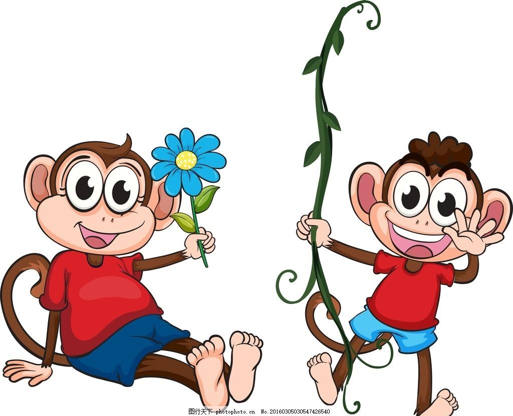 猴子 可爱 小猴 猴年 大猴 设计 广告设计 卡通设计 cdr