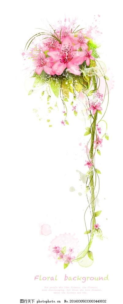 粉色百合花花藤 边框 美丽 漂亮 好看 可爱小花 粉色小花