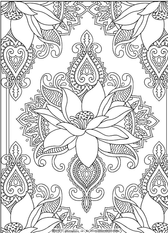 秘密花园 填色卡 花朵 简笔画 小学生 绘画