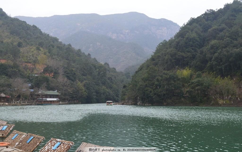 九龙谷 风景 名胜 九鲤湖 少林 莆田 风景 摄影 旅游摄影 国内旅游