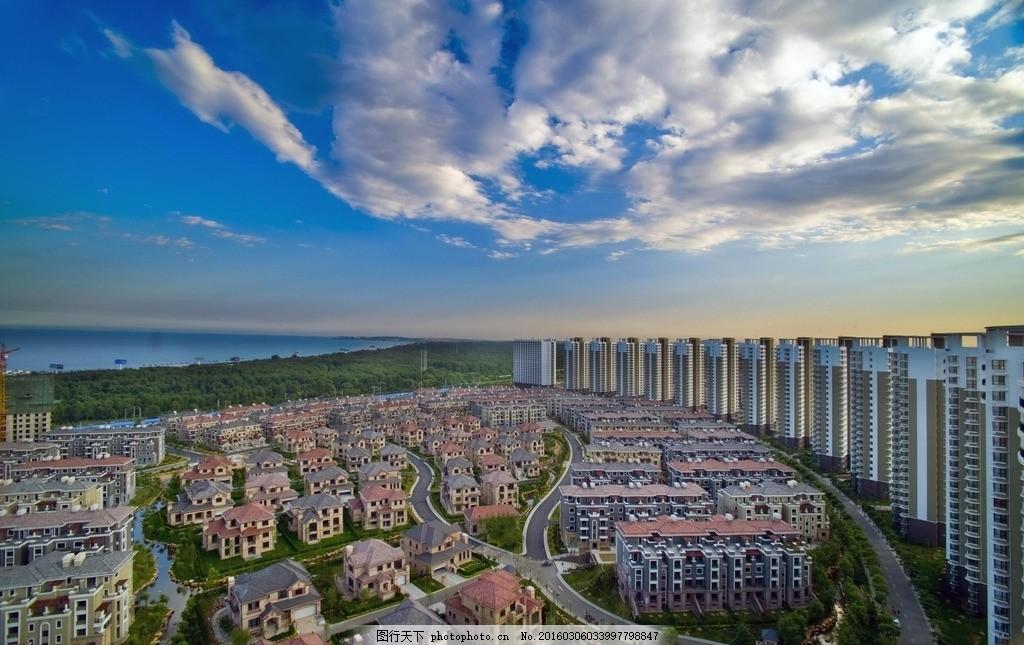 秦皇岛 河滨路 海洋花园 新住宅区 独栋别墅 多层楼宇 高层公寓 景观