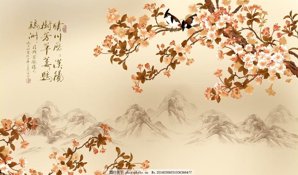 中国风素材 模版下载 中国风 背景 展板 水墨风景画 山水画 梅花古韵