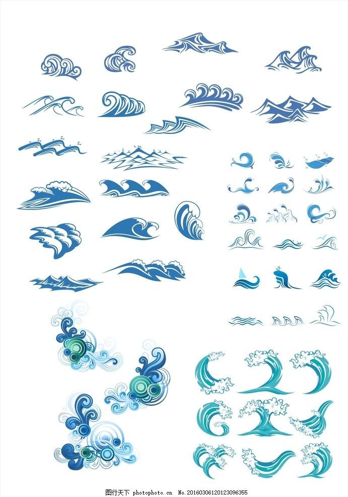 海浪 底纹 蓝色 花纹 大海 水 矢量文件 海浪花纹 设计 底纹边框 花边