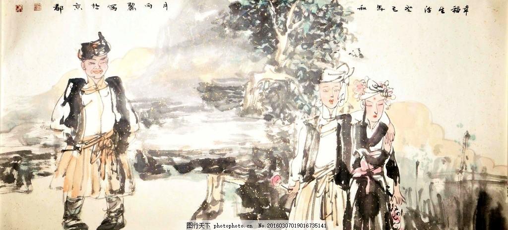 吴向丽 人物 写意 水墨画 国画 中国画 传统画 名家 绘画 艺术 设计