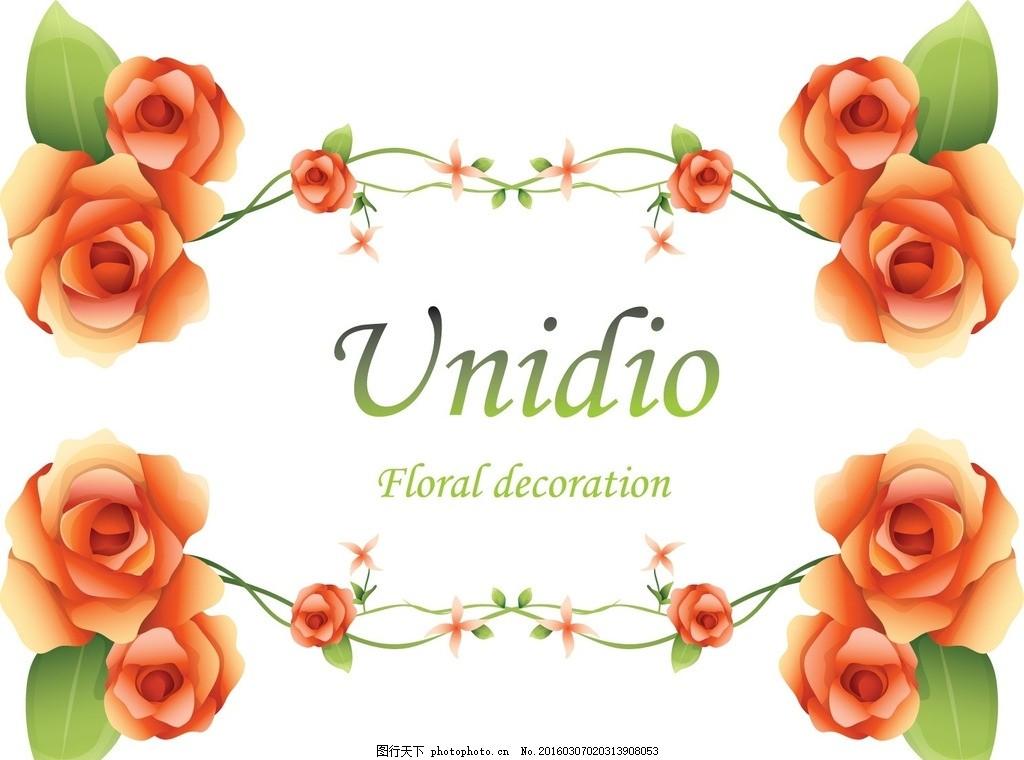 花朵花边边框 图案 花纹 纹理 画框 设计元素 节日 艺术画 音乐 温馨