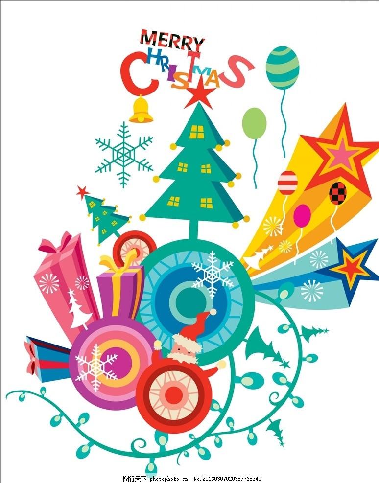 矢量松树星星圣诞节素材 图案 花纹 纹理 画框 设计元素 节日 音乐