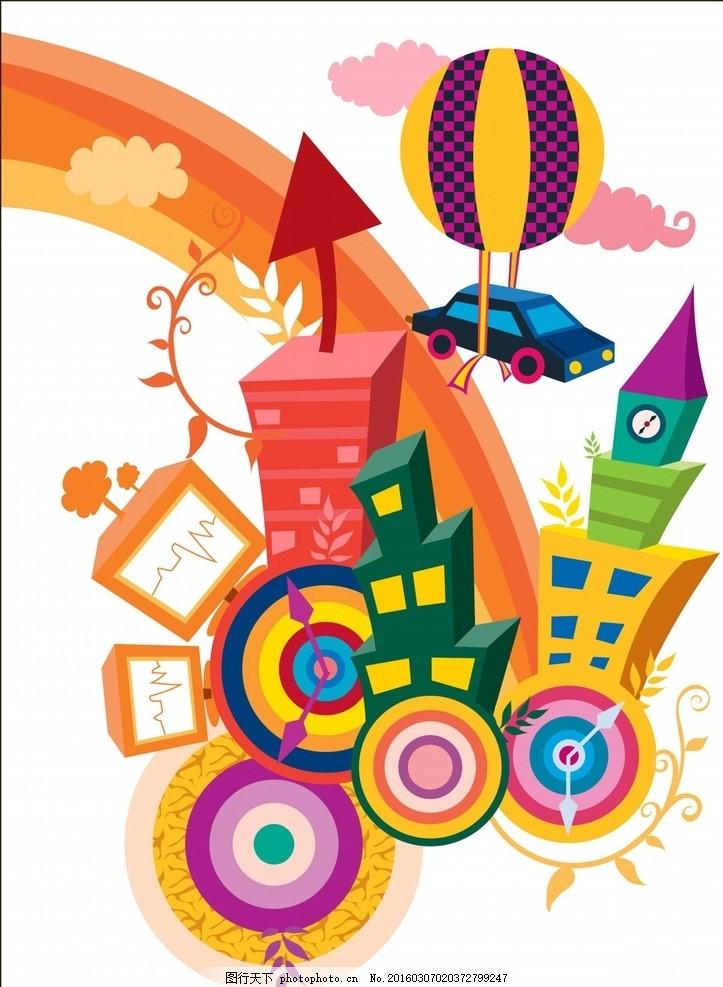 海报花边手绘气球
