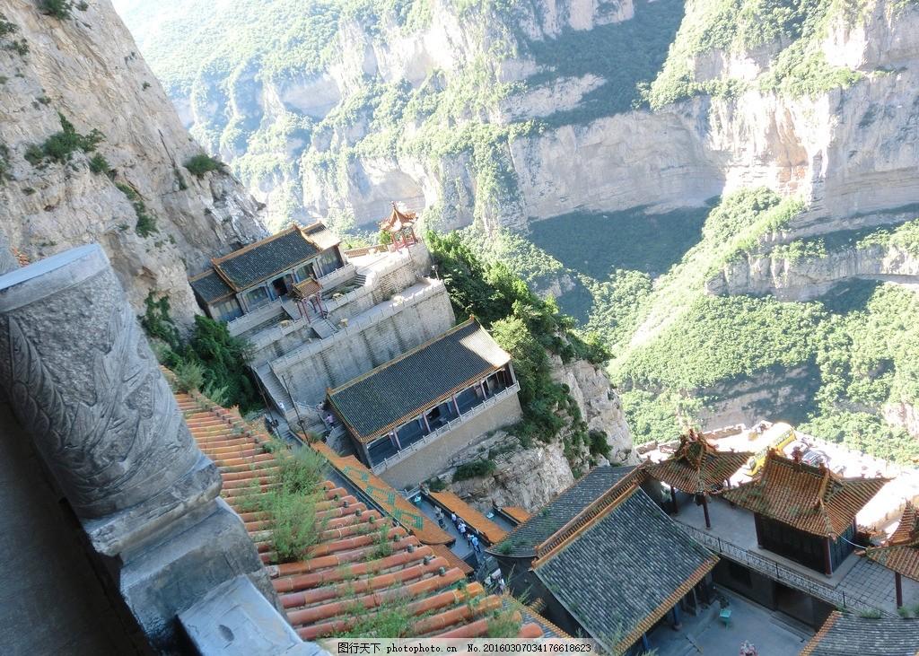 绵山 绿山 风景 古代 旅游 摄影 旅游摄影