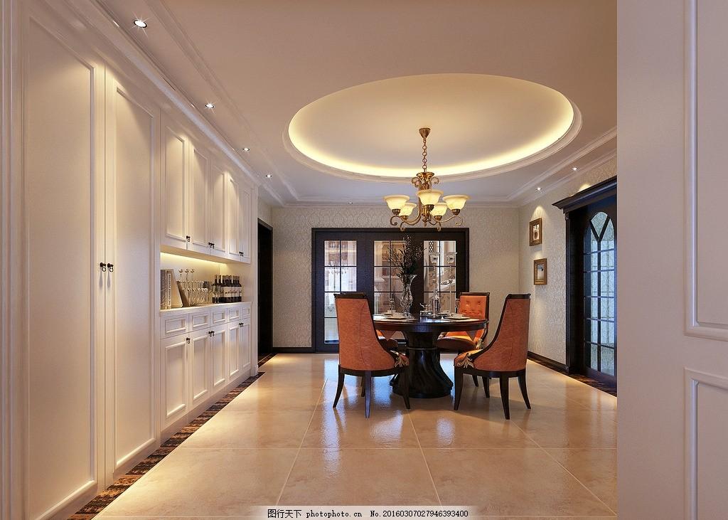 设计图库 环境设计 室内设计  室内设计 室内效果图 客厅 客厅吊顶 客